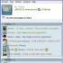 Immagine per aMSN, molto più di un clone di Windows Live Messenger
