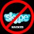 Immagine per Dopo Facebook, anche Skype alle prese con problemi di privacy